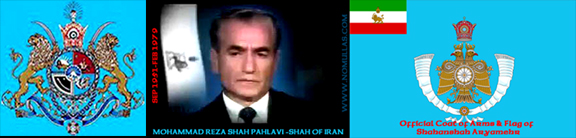 GOLDEN YEARS OF IRAN (PAHLAVI DYNASTY)